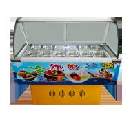 12格冰粥机