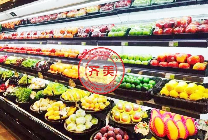 新疆 三海瓜园11SY 水果店黑色