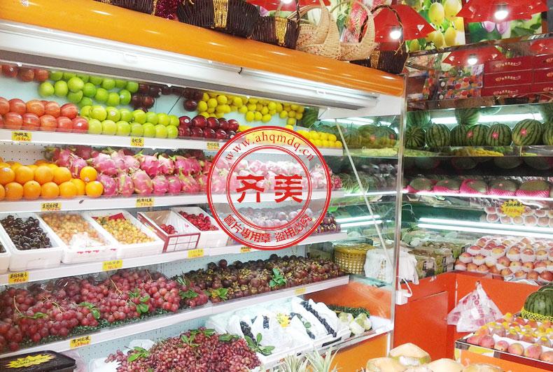 富阳 玉治水果店11SY 超市风幕柜