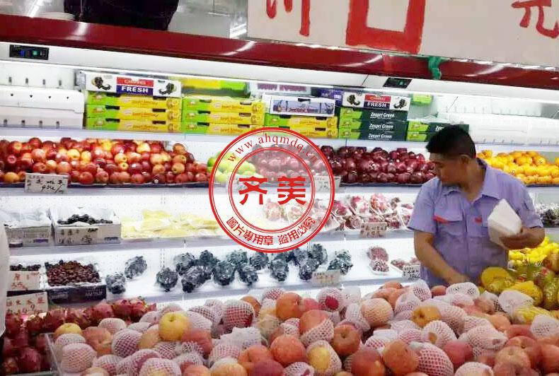 江苏 天天果园店红色 风幕柜 案例