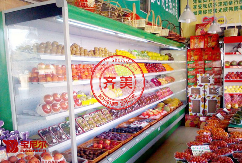 重庆 美味七七水果店绿色 风幕柜 案例