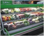 11TP 水果保鲜柜