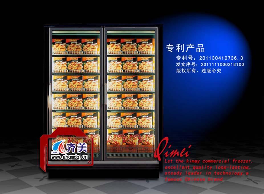 13CL 高档风冷陈列柜(分体机样式).jpg
