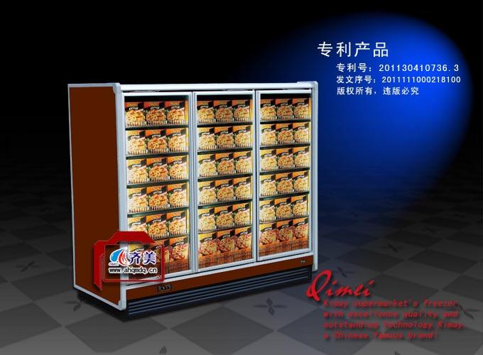 13CL冷藏柜/冷冻柜(分体机样式).jpg